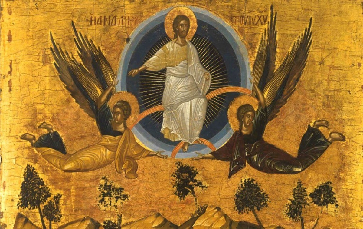 Feast of the Ascension